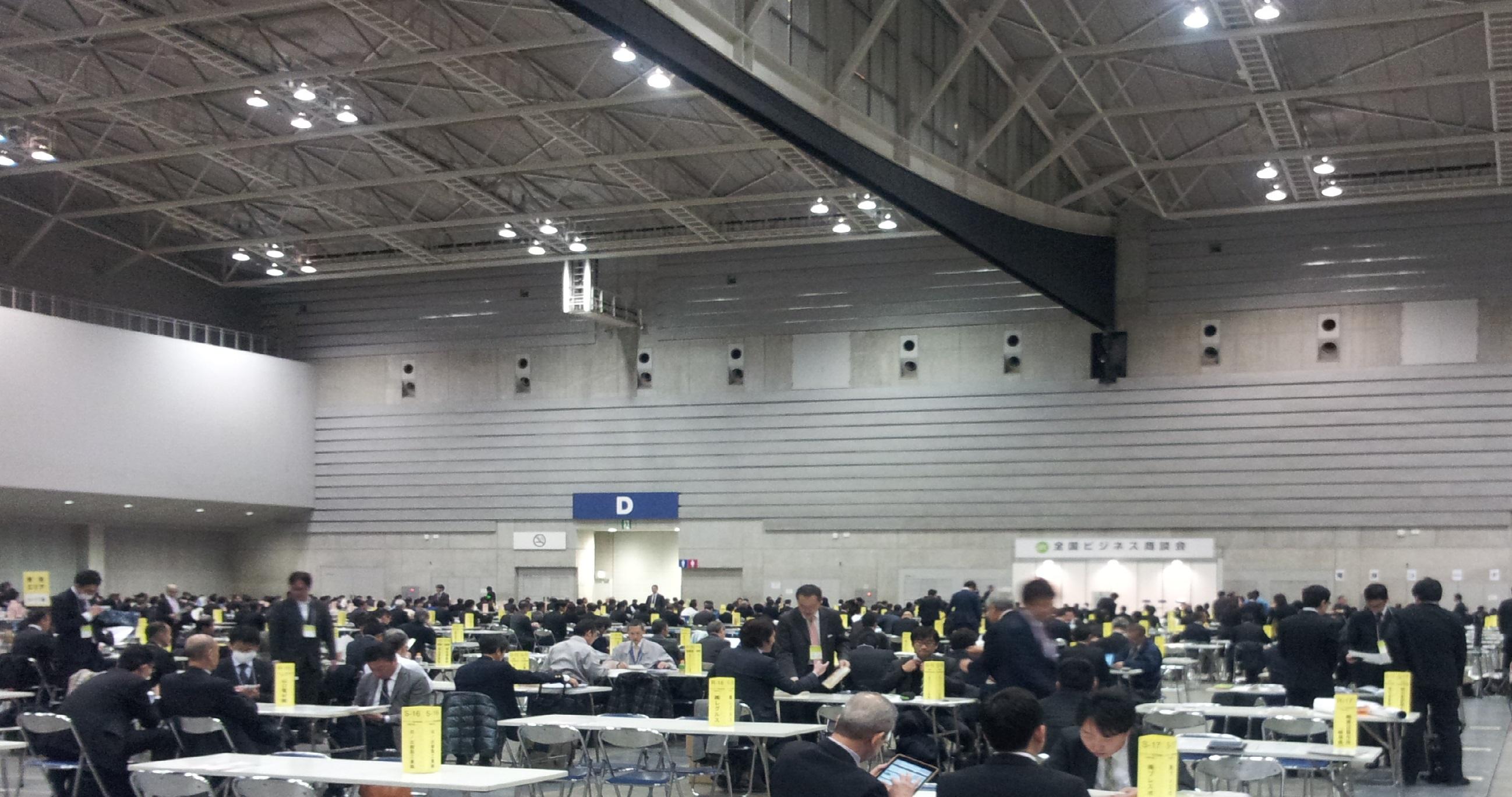 商談会情報|日本政策金融公庫 - jfc.go.jp